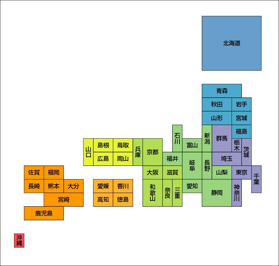 沖縄県、福岡県、和歌山県、Skype ボイストレーニング御入会