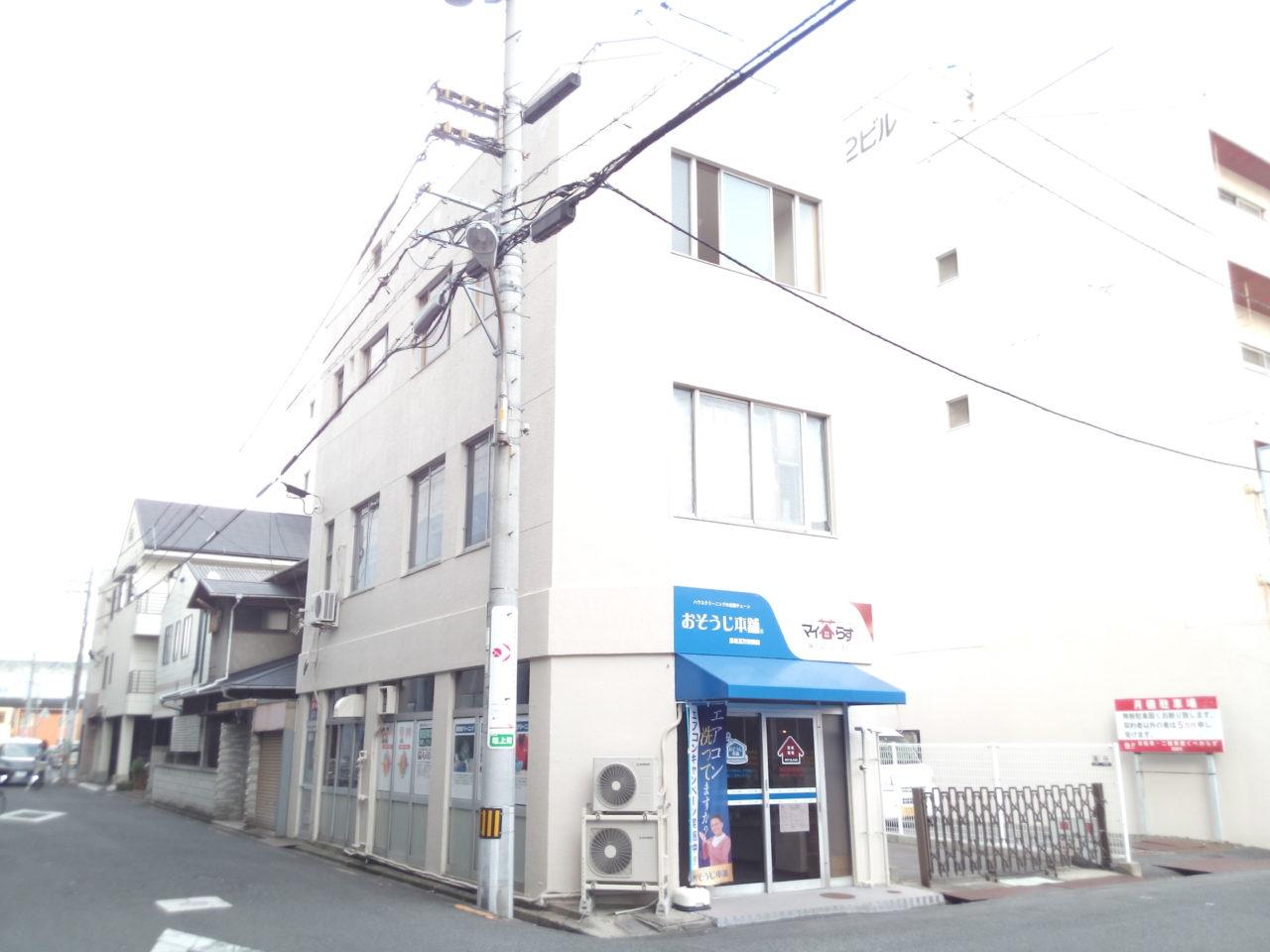 梅田に続き香川県高松校のページを更新