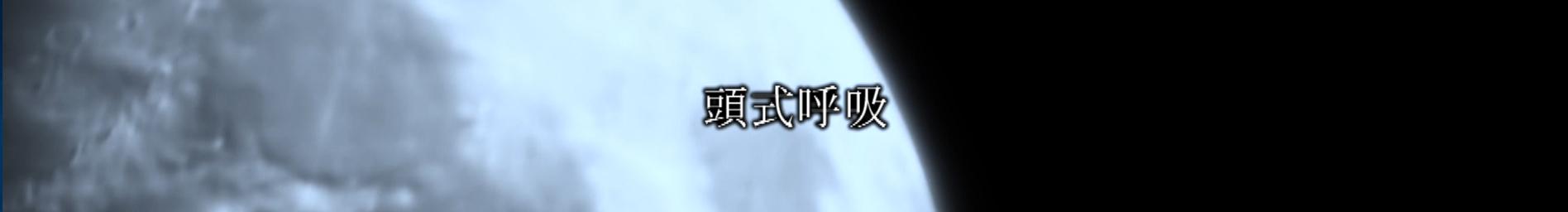 東京ボイストレーニング情報局