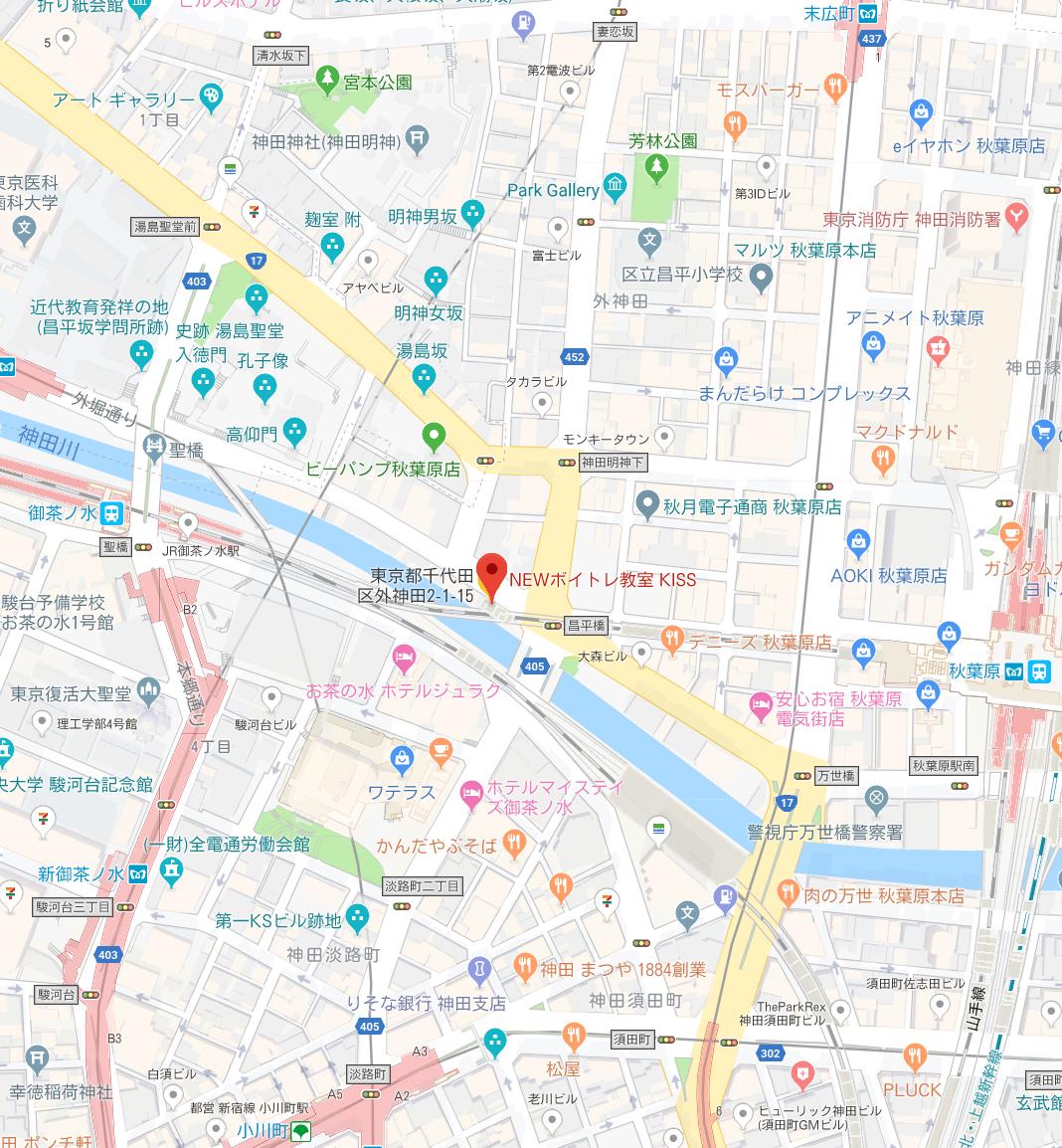 東京ボイトレ教室KISS