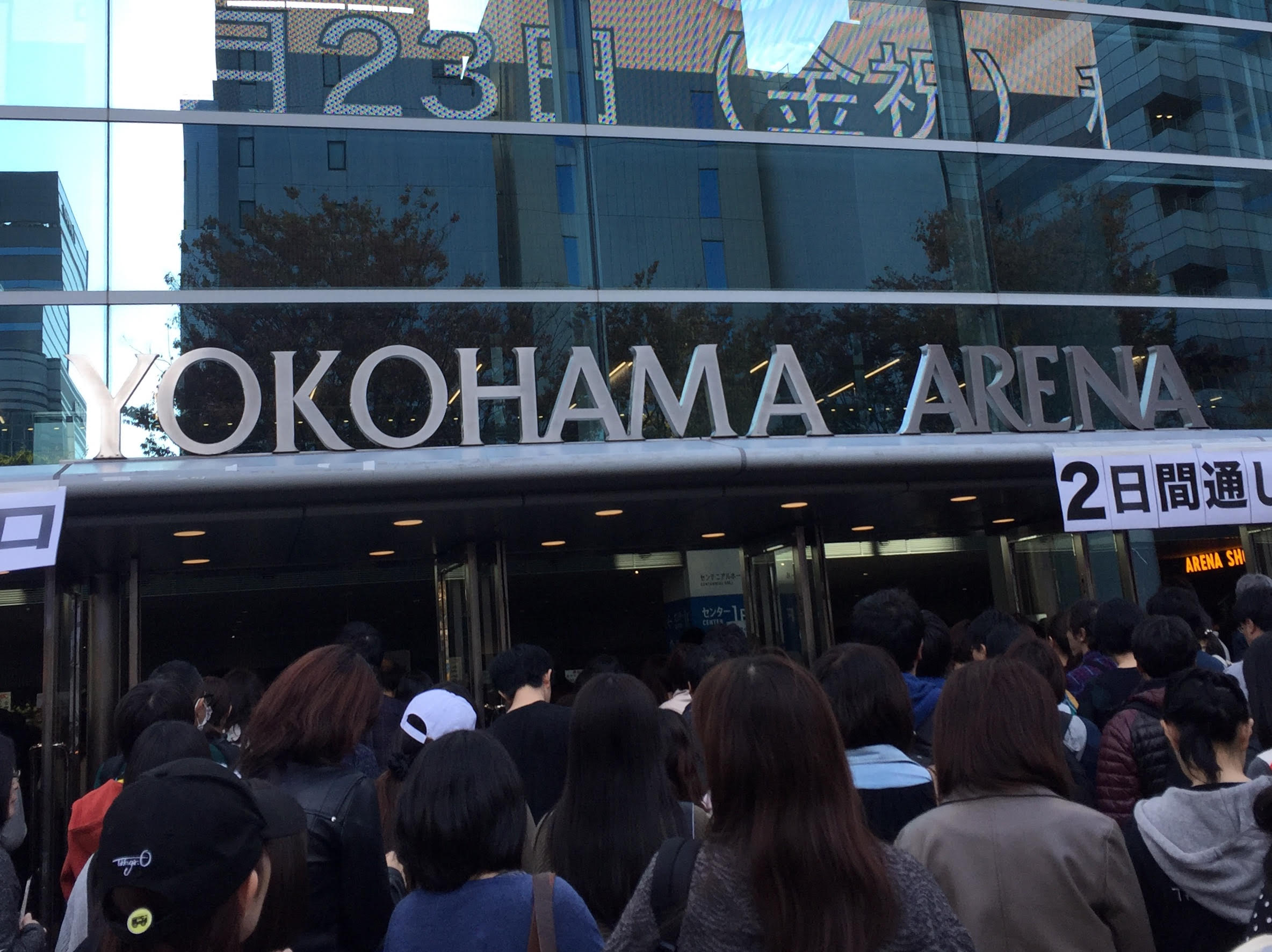東京・ボーカルスクール