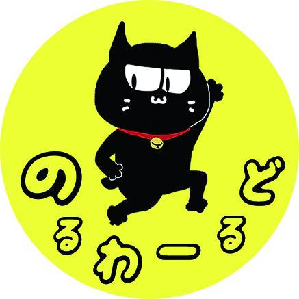 埼玉 ボーカルレッスン