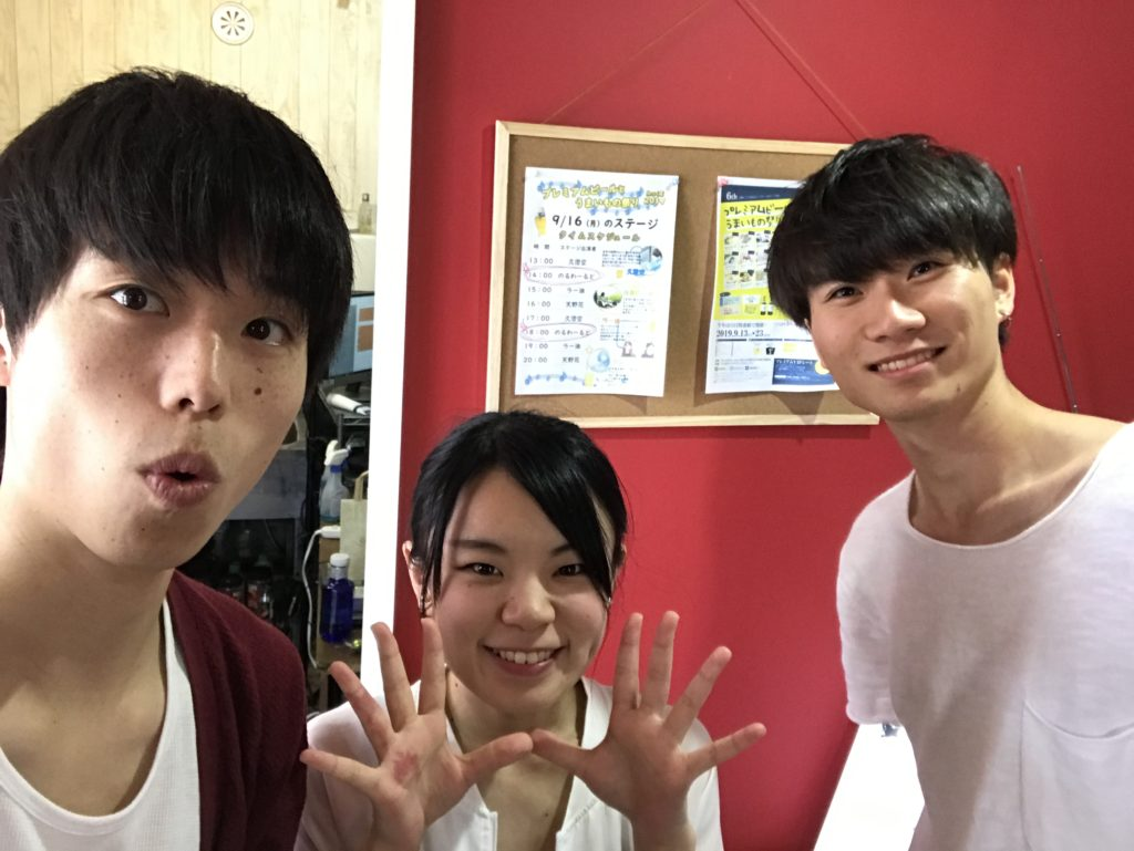 東京で歌を習うならNEWボイトレ教室Kiss!